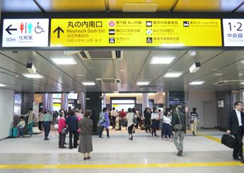 東京 駅 丸ノ内 線
